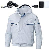 サンエス空調風神服フード付長袖ワークブルゾン(KU90480)+ななめレギュラーファンセット(RD9910R)+リチウムイオンバッテリー(RD9890J)セット販売(シルバー,5L)