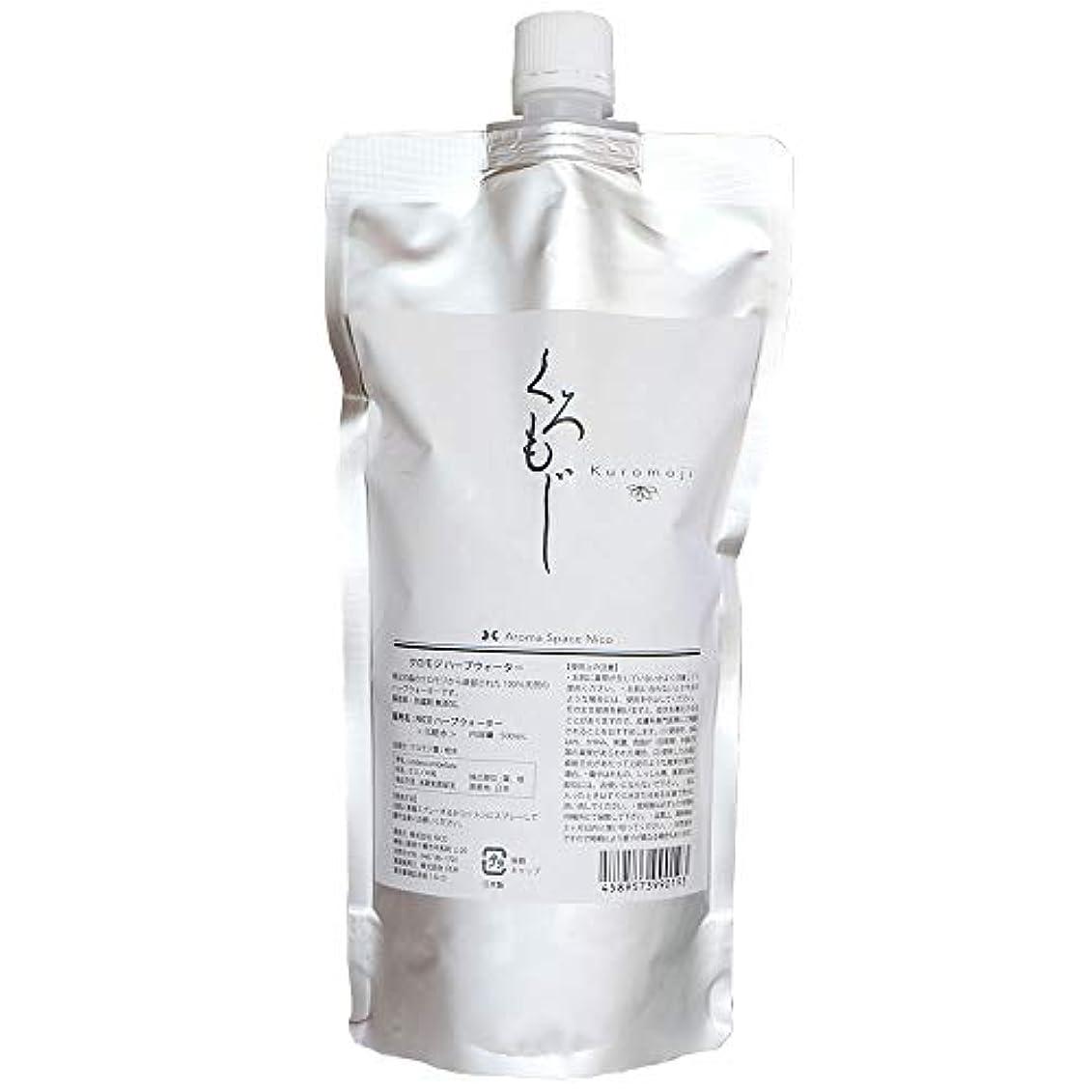 クリープ竜巻野望無添加 さっぱり 化粧水 [NICOクロモジハーブウォーター(500ml) ] 天然成分 心が和む和の香り …