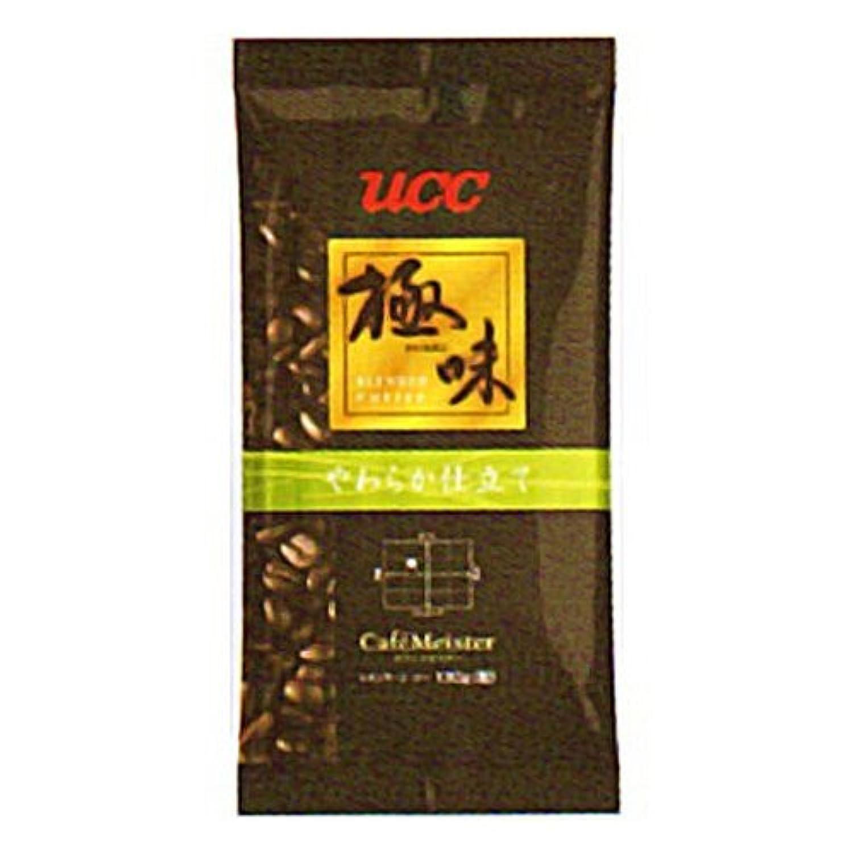 UCC上島珈琲 UCC極味 やわらか仕立て(粉)AP130g 40袋入り UCC310489000