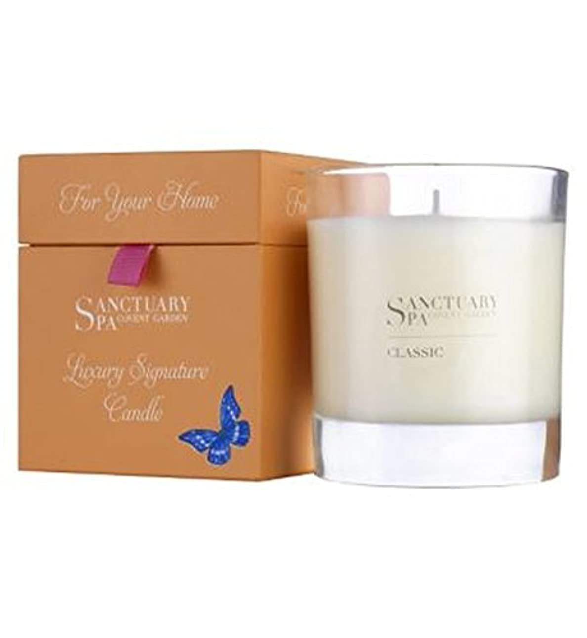 自治肘結晶Sanctuary Classic Fragranced Candle - 聖域のクラシックフレグランスキャンドル (Sanctuary) [並行輸入品]