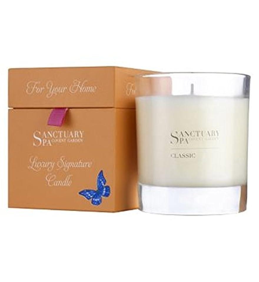 乱暴なあえてまた明日ね聖域のクラシックフレグランスキャンドル (Sanctuary) (x2) - Sanctuary Classic Fragranced Candle (Pack of 2) [並行輸入品]