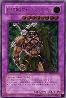 遊戯王カード E・HERO ワイルドジャギーマン EEN-JP035UTR