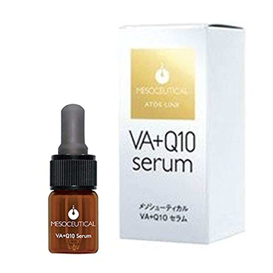 悲鳴エレクトロニックスーパーメソシューティカル VA+Q10 セラム 美容液1本 (10ml)