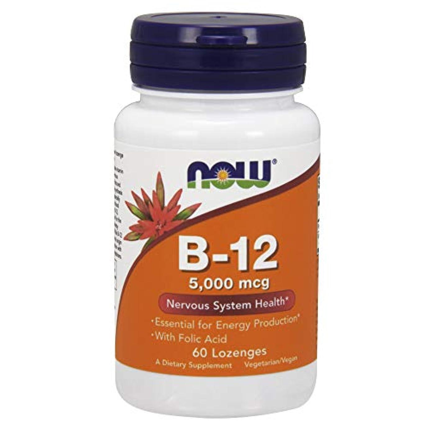 特許知るプレゼンテーション[海外直送品] ナウフーズ   ビタミンB-12 5000mcg 60粒 葉酸+ビタミンB12