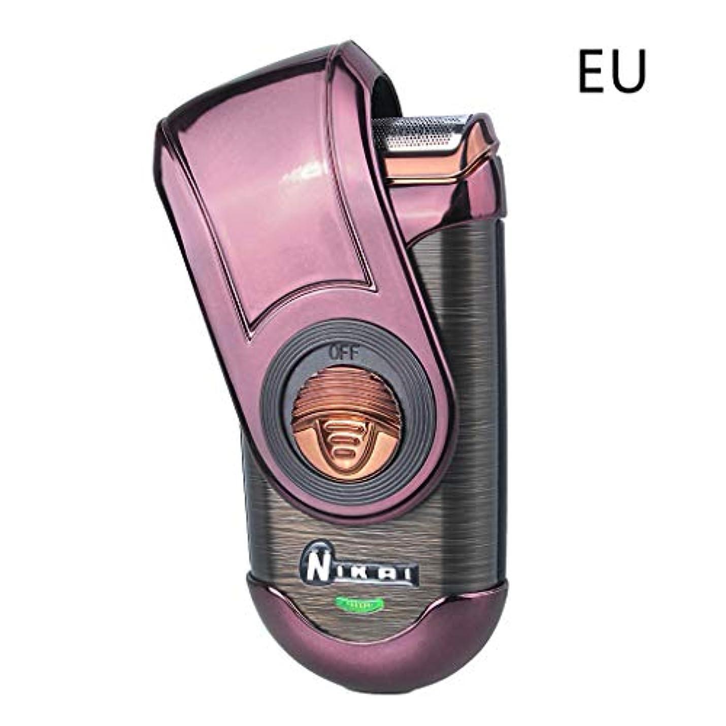味わう屋内で重力YHSUNN 充電式シェーバー強力な電気シェーバーポータブル往復カミソリ充電シングルメッシュ電気かみそり用男性フェイスケア多機能シェービング