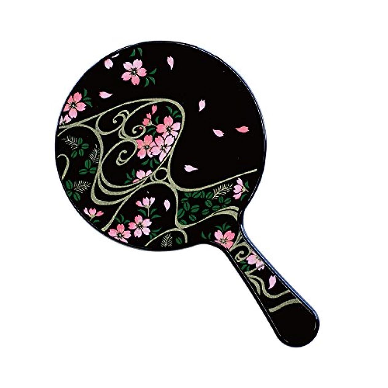 キャベツマーティフィールディングそう名入れ 蒔絵手鏡 (桜(黒))