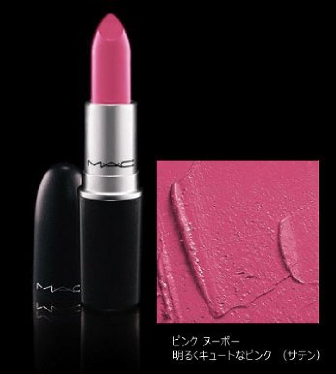 の面では専門かんたん【マック】リップスティック (サテン) #ピンク ヌーボー 3g [並行輸入品]