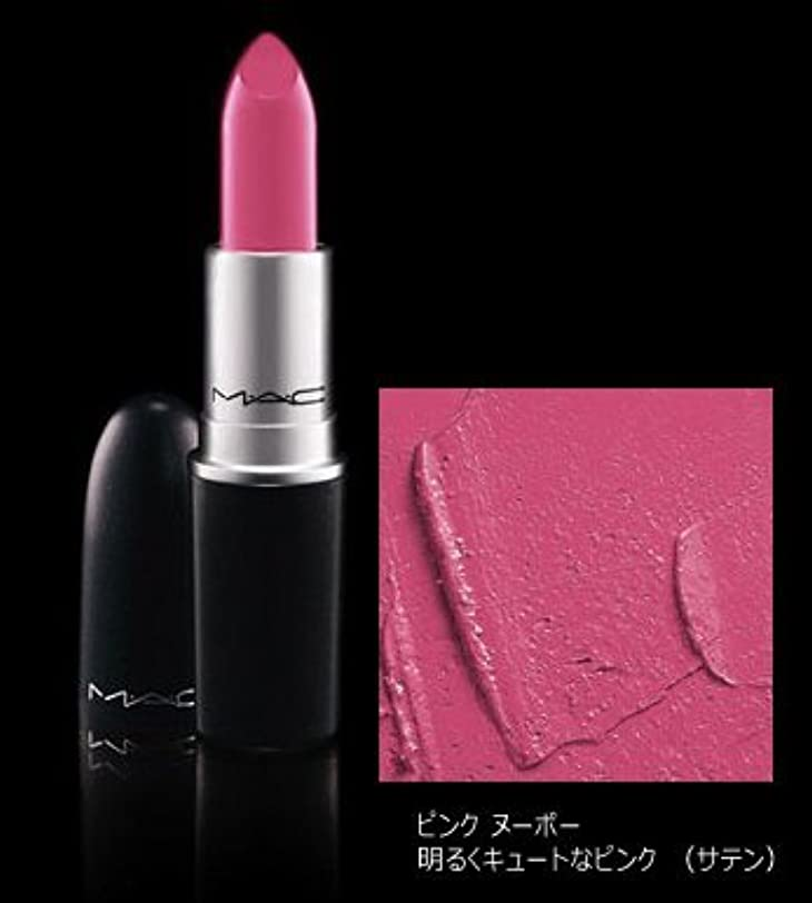ご近所台風哲学【マック】リップスティック (サテン) #ピンク ヌーボー 3g [並行輸入品]
