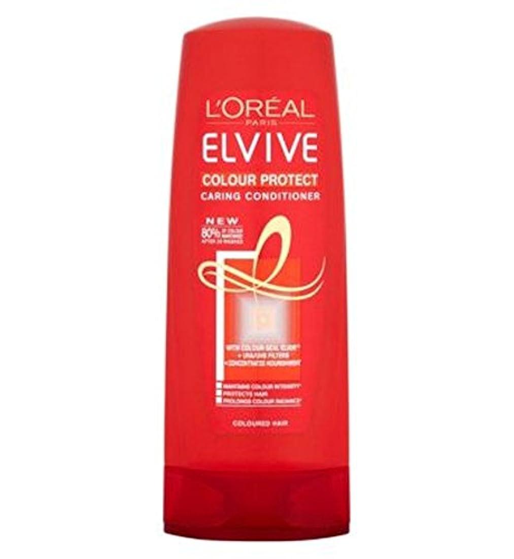 塊素敵な苦難L'Oreall Elviveカラーコンディショナー400ミリリットルを保護 (L'Oreal) (x2) - L'Oreall Elvive Colour Protect Conditioner 400ml (Pack...