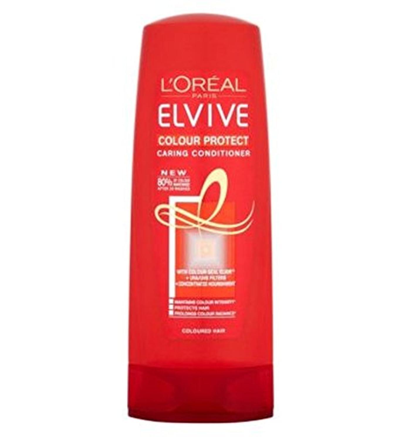 アッティカス不機嫌そうなクロニクルL'Oreall Elvive Colour Protect Conditioner 400ml - L'Oreall Elviveカラーコンディショナー400ミリリットルを保護 (L'Oreal) [並行輸入品]