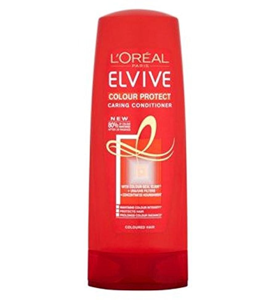 宿アンタゴニスト聖なるL'Oreall Elviveカラーコンディショナー400ミリリットルを保護 (L'Oreal) (x2) - L'Oreall Elvive Colour Protect Conditioner 400ml (Pack...