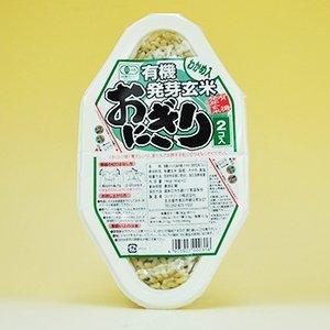 有機 JAS 発芽 玄米 おにぎり わかめ (90g×2 入り) X24個 セット (2cs) (国産 有機 発芽 玄米 100% 使用) (コジマフーズ オーガニック organic)