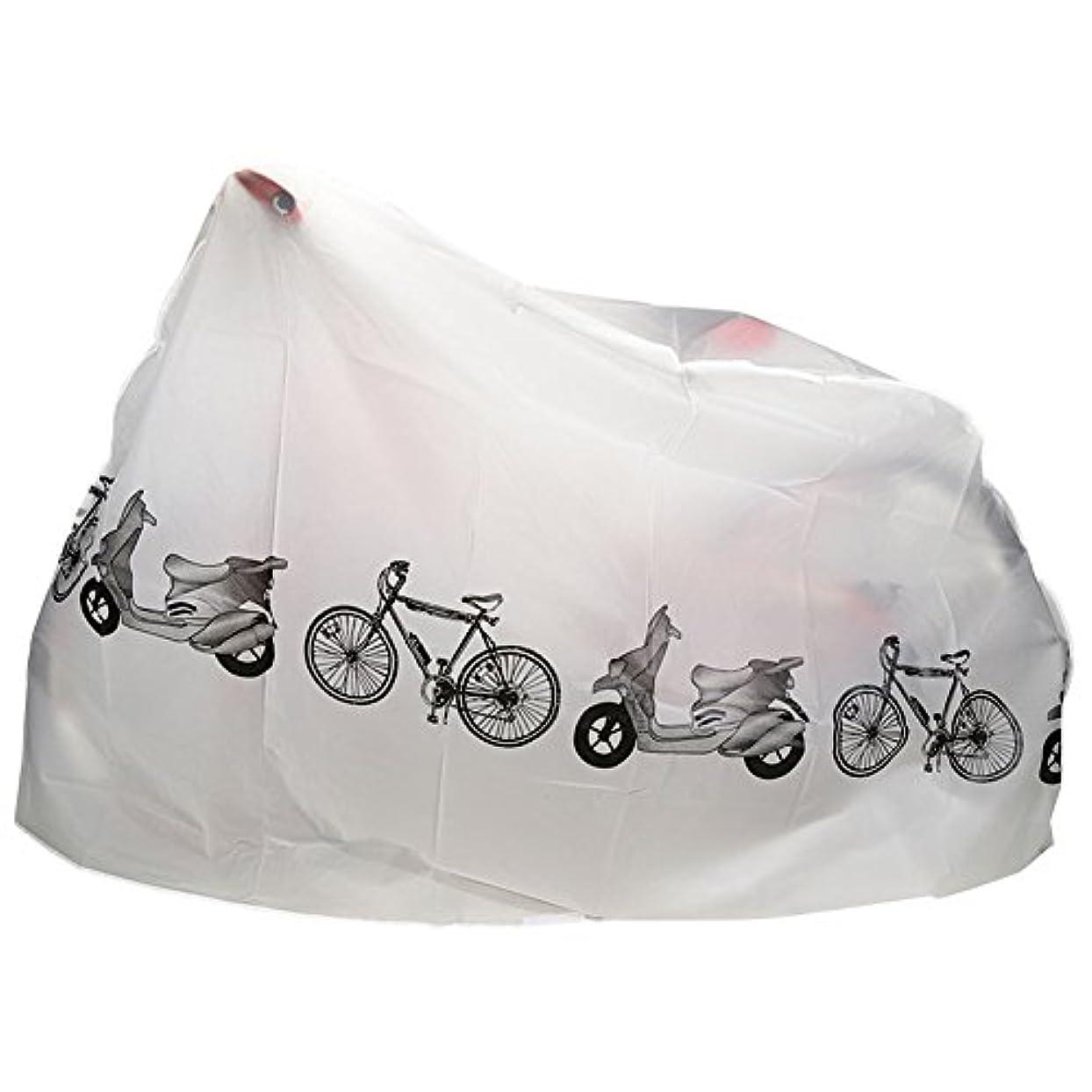 延ばす代理人手綱RaiFu 自転車カバー バイク 防水 防雨 防塵 屋外 スクーターの保護カバー