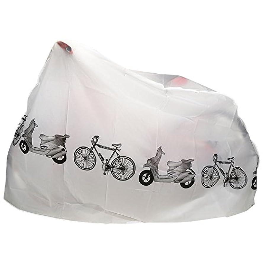 肯定的ラリーベルモントエーカーRaiFu 自転車カバー バイク 防水 防雨 防塵 屋外 スクーターの保護カバー