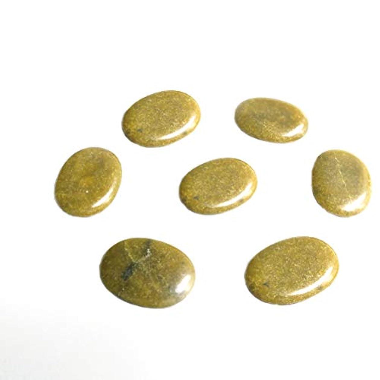畝間引用貫入SUPVOX スパマッサージ療法のための8個のマッサージホットストーングーシャロックマッサージツールウォーマー(グリーン)