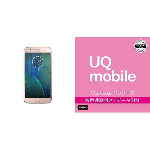 モトローラ SIM フリー スマートフォン Moto G5S Plus 4GB 32GB ブラッシュゴールド 国内正規代理店品 PA6V0087JP/A  BIGLOBE UQモバイル エントリーパッケージセット