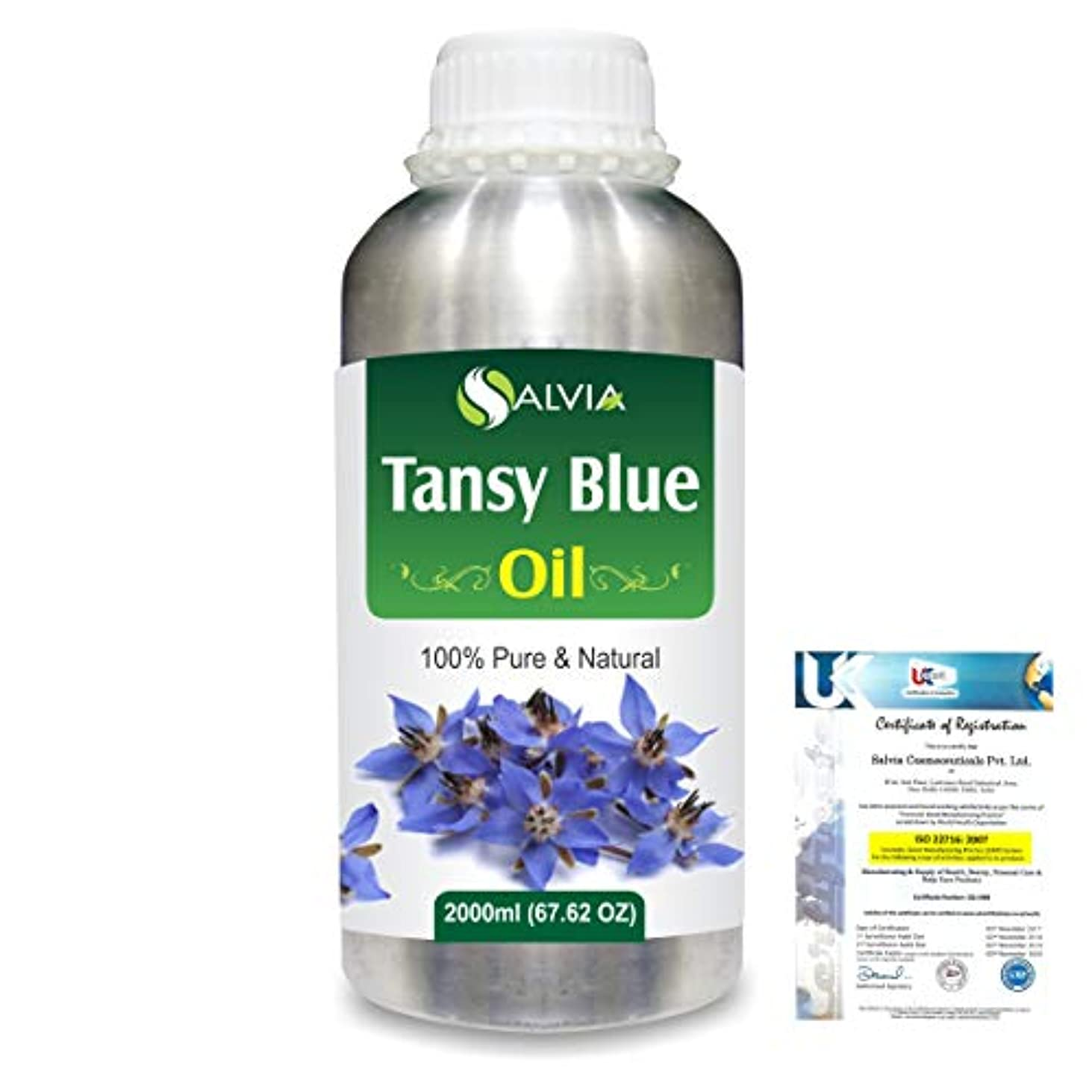 前奏曲現れる承認Tansy Blue (Tanacetum annuum) 100% Natural Pure Essential Oil 2000ml/67 fl.oz.