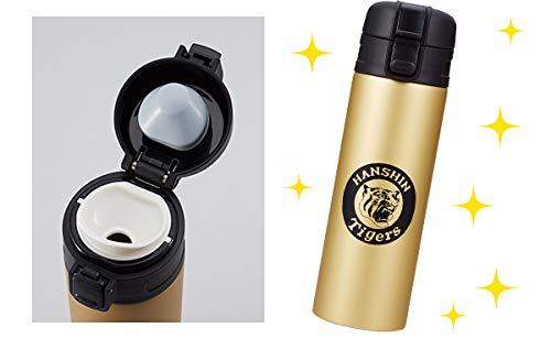 阪神タイガース ファンクラブ入会特典 (黄金のワンプッシュボトル) 黄金ステンレスボトル 水筒