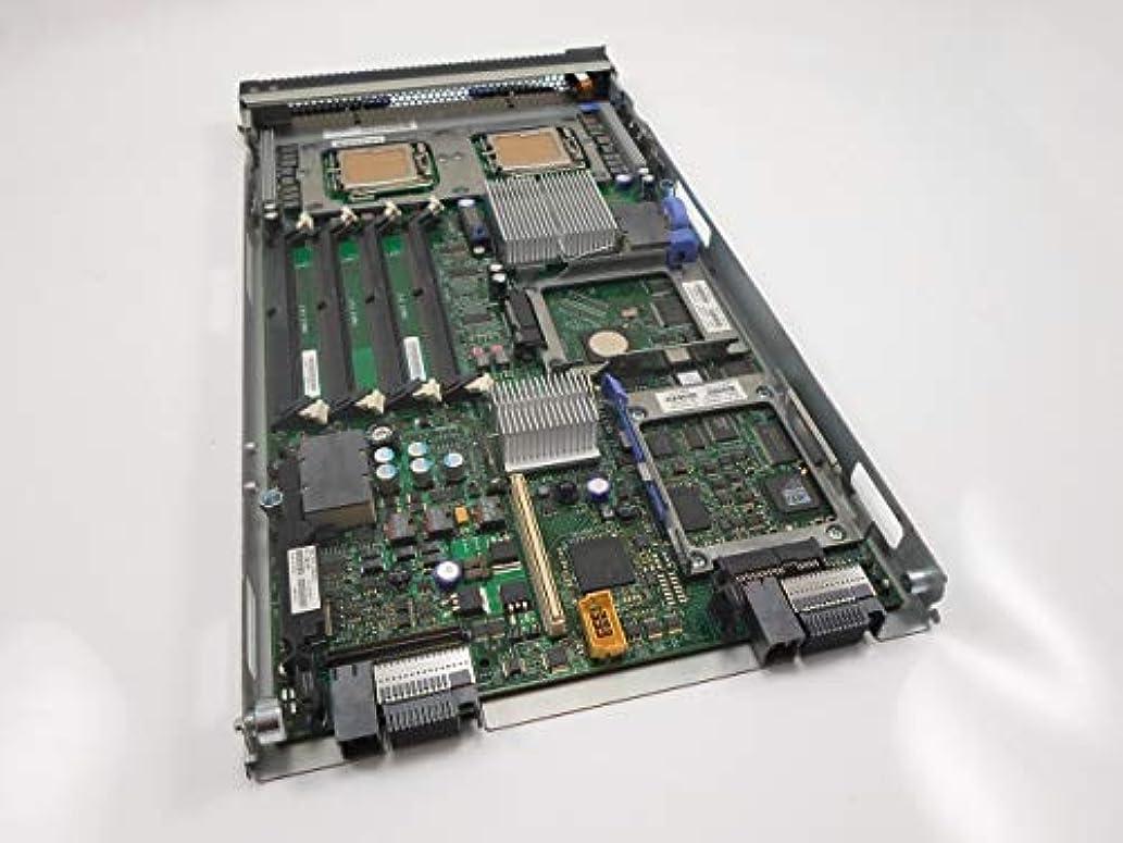 私の評価する糸IBM 43W6100 HS21 システムボード (認定整備済み)