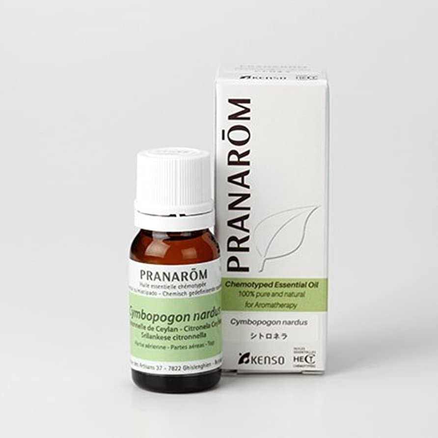 対立戸惑う側溝プラナロム ( PRANAROM ) 精油 シトロネラ 10ml p-60