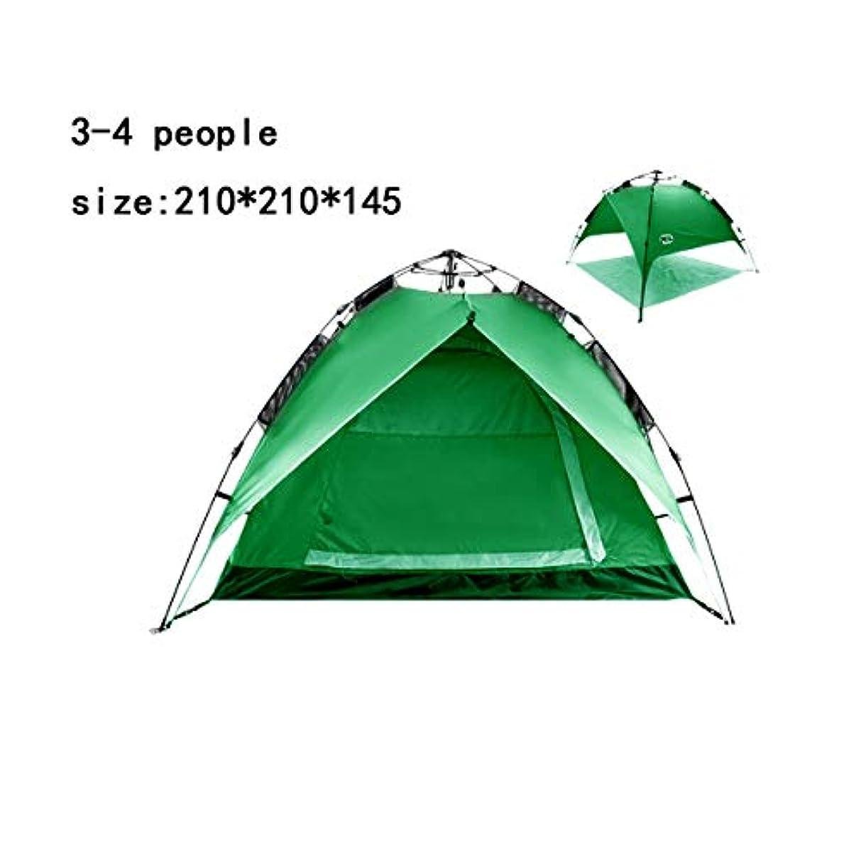 旅行代理店チューインガムピラミッドQH 屋外、自動速度開いた10トン、3-4ポータブル防雨ビーチシェードテントキャンプピクニック (Color : Grass green)