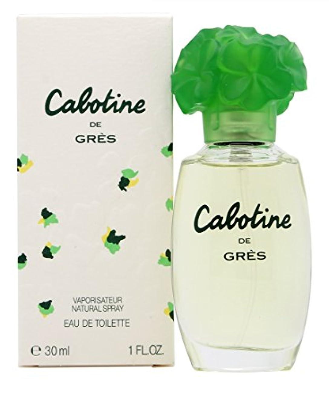テセウスデータベース緑グレ カボティーヌ オードトワレ EDT 30mL 香水