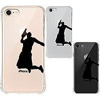 iPhone8 ワイヤレス充電対応 衝撃吸収 ソフト クリア 透明 ケース カバー 保護フィルム付 バスケットボール ダンクシュート2