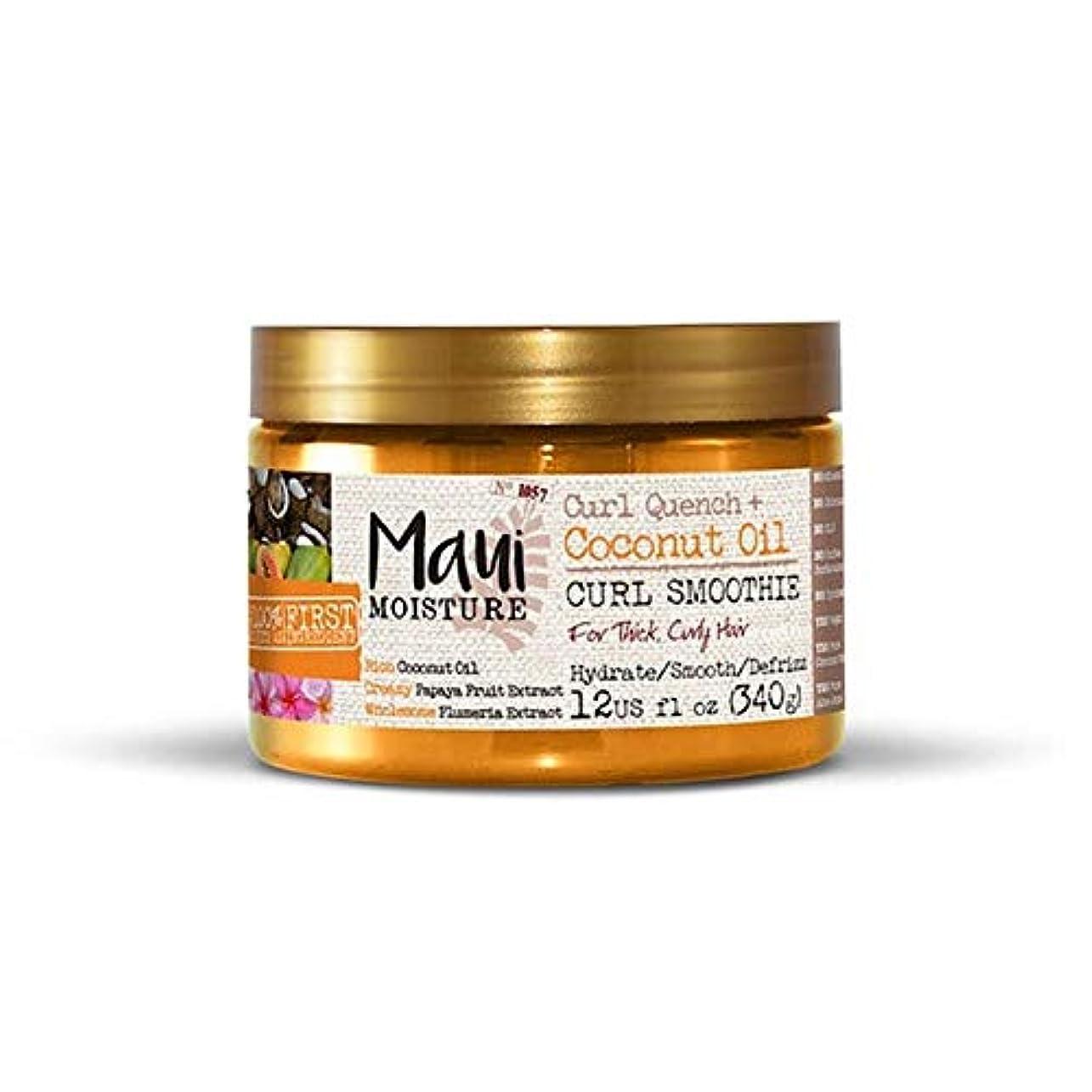 九王女不均一[Maui Moisture ] マウイ水分カールクエンチ+ココナッツオイルカールスムージー - Maui Moisture Curl Quench + Coconut Oil Curl Smoothie [並行輸入品]