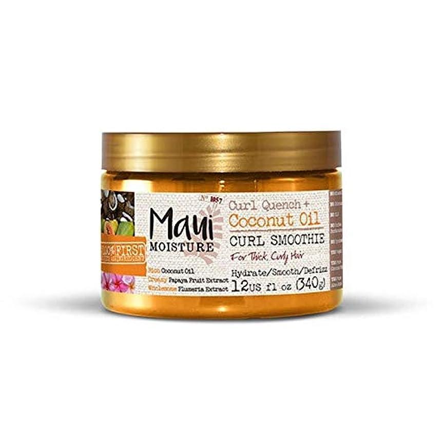 休日蛾石膏[Maui Moisture ] マウイ水分カールクエンチ+ココナッツオイルカールスムージー - Maui Moisture Curl Quench + Coconut Oil Curl Smoothie [並行輸入品]