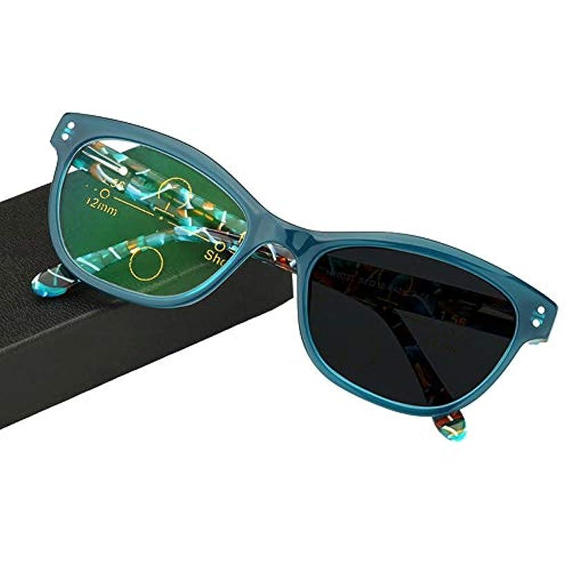 二焦点老眼鏡、遠近両用、二灯太陽カラーメガネ、アンチアイストレイン/アンチスクラッチ/アンチスマジィ快適でスタイリッシュなオールドメガネ