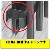 YKK たて面格子LA専用ブラケット(取付け金具セット) 壁付ブラケット(出幅60mm) 4個入り LA-G-2  ブラウン