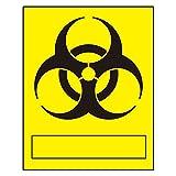 緑十字 バイオハザードマークステッカー バイオ-A 077002 (5枚1組)