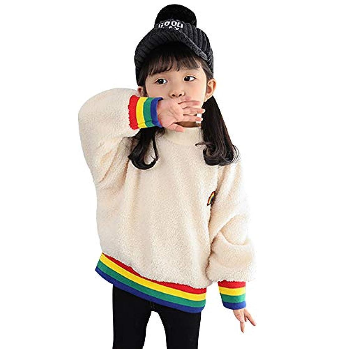 一晩絞るせせらぎXFentech ガールズボトムセーター - 秋冬女の子服プラスベルベットTシャツ