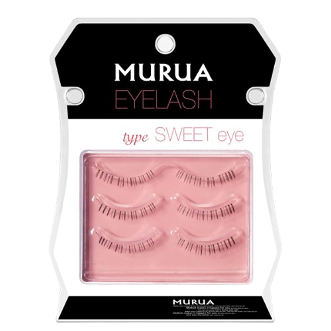 MURUA EYELASH SWEET eye (下まつげ)