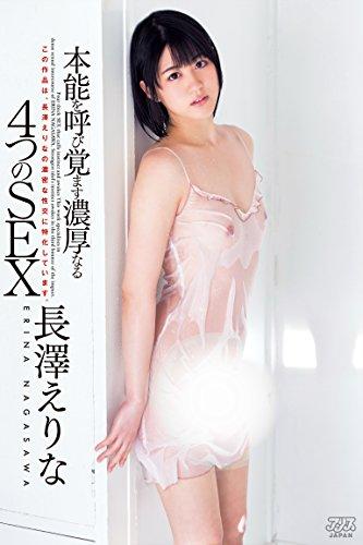 Photobook nude idol japanese