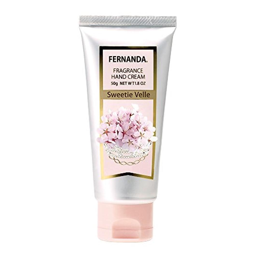 輝くテーブルを設定する銀FERNANDA(フェルナンダ) Hand Cream Sweetie Velle(ハンドクリーム スウィティーベル)