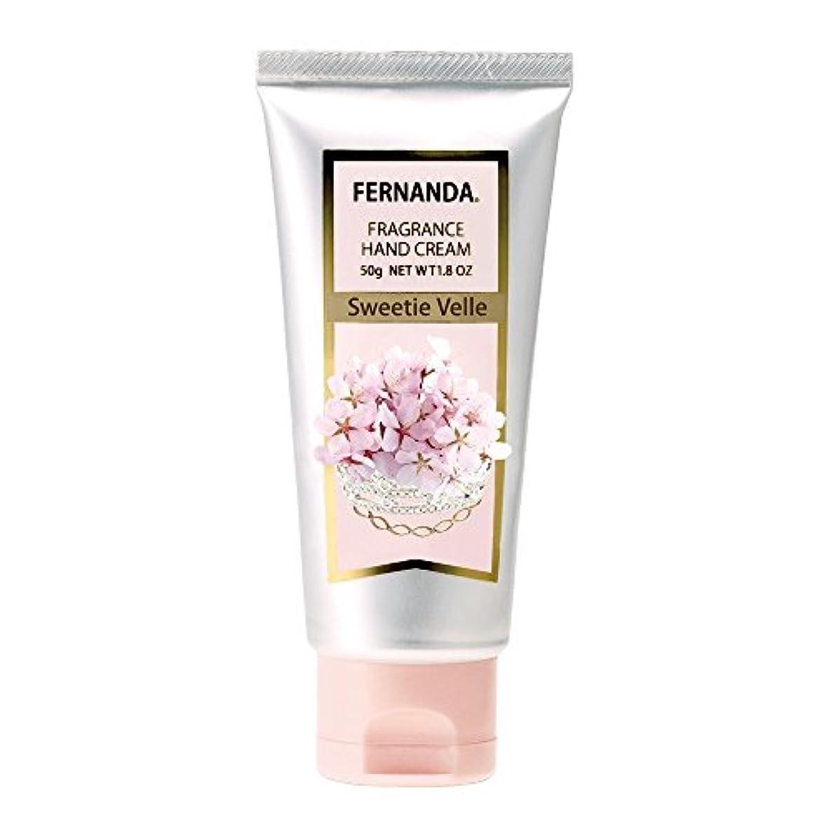 FERNANDA(フェルナンダ) Hand Cream Sweetie Velle(ハンドクリーム スウィティーベル)