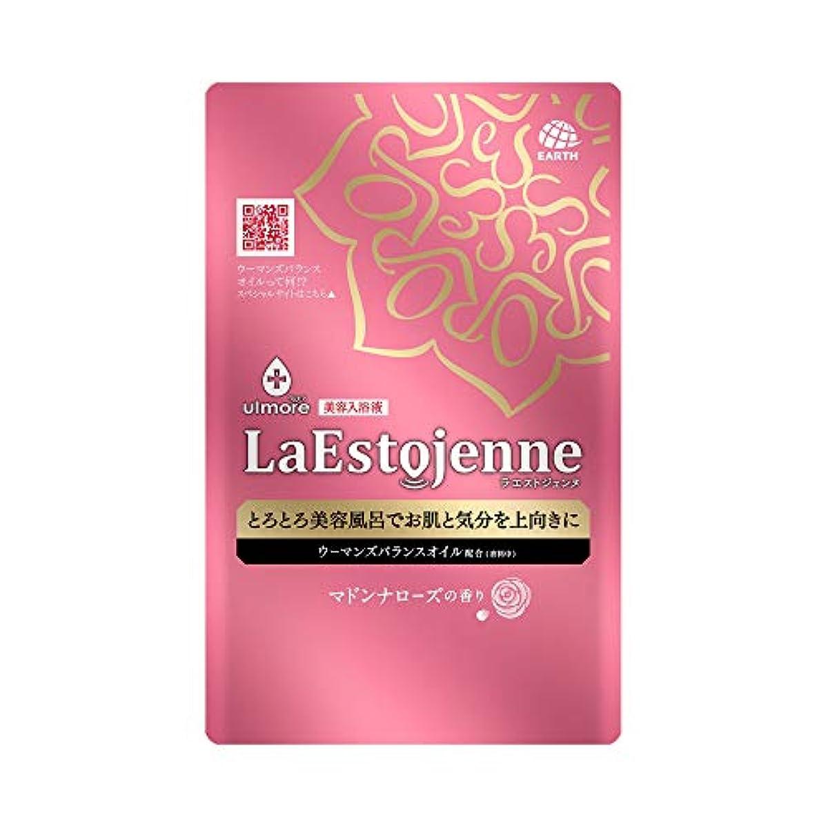 自然びっくりしたプログラムウルモア ラエストジェンヌ 入浴剤 マドンナローズの香り [160ml x 1包入り]
