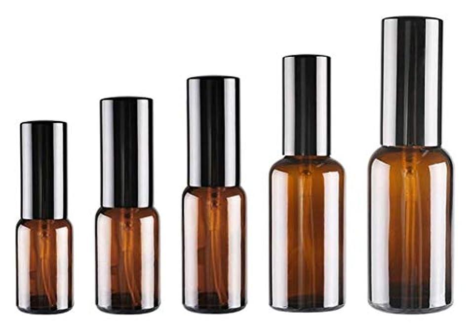 適格温室より平らなShopXJ 遮光瓶 アトマイザー プッシュ式 ブラウン 外出 持ち運びに (10ml)