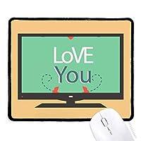 緑の私はあなたの愛のバレンタインの日 マウスパッド・ノンスリップゴムパッドのゲーム事務所