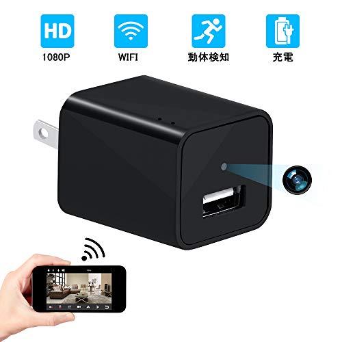 超小型隠しカメラ UYIKOO HD1080P高画質 WiF...