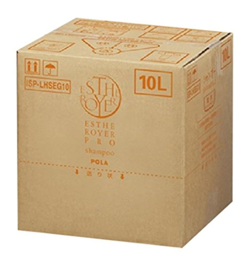 細菌メモ豆腐ポーラ エステロワイエプロ  シャンプー 10000ml レフィル