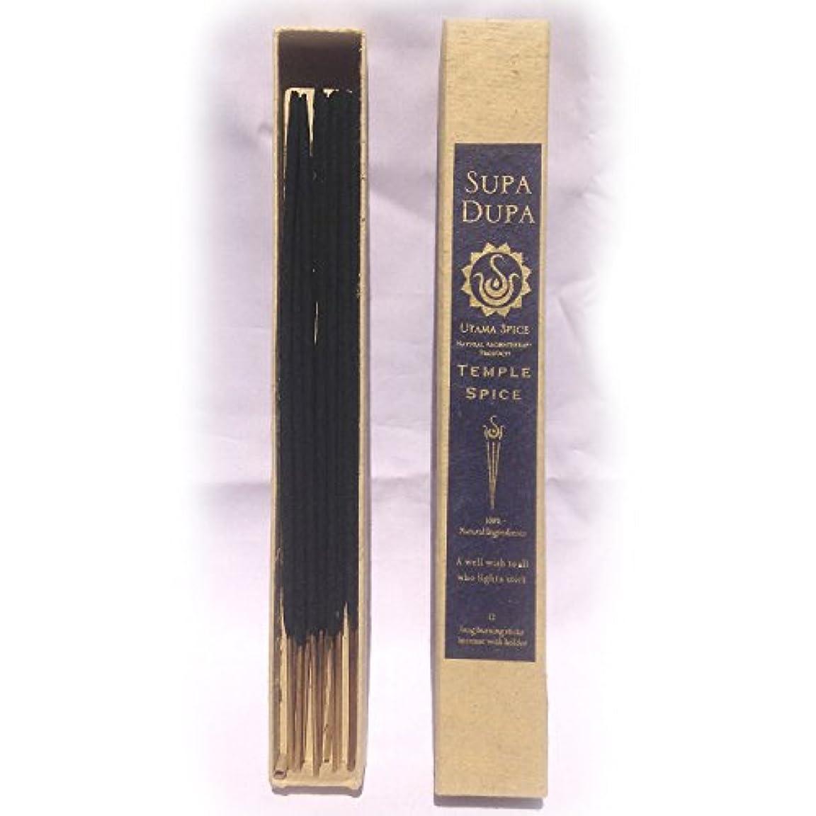 大陸アルプスカバーウタマスパイス(UTAMA SPICE)お香12本入 [並行輸入品][海外直送品] テンプル?スパイス