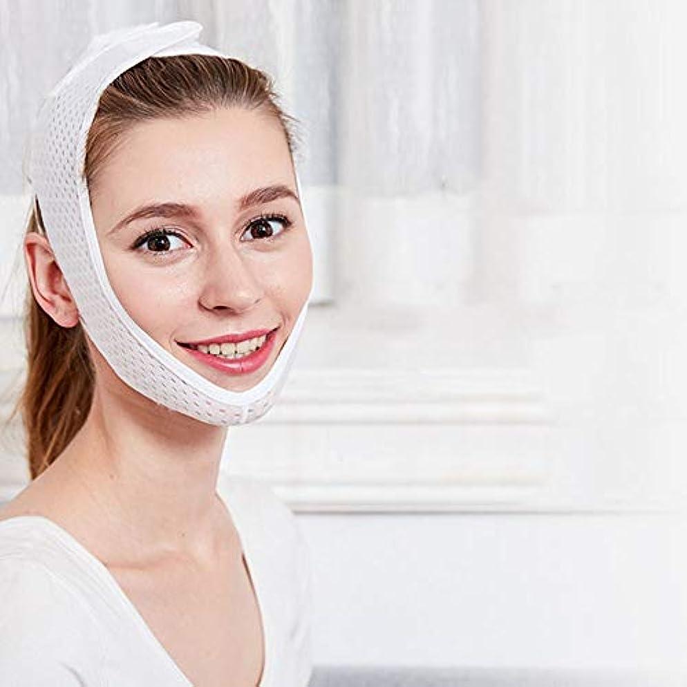 その結果かまど転送Nfudishpu強力なフェイスリフト包帯リフティング浮腫ダブルあご引き締め肌美容V顔改善リラクゼーションアライナー通気性弾性調整可能