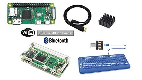 Raspberry Pi Zero WH スターターセット (本体・ケース・ヒートシンク・Mini-HDMIケーブル・OTGアダプター)