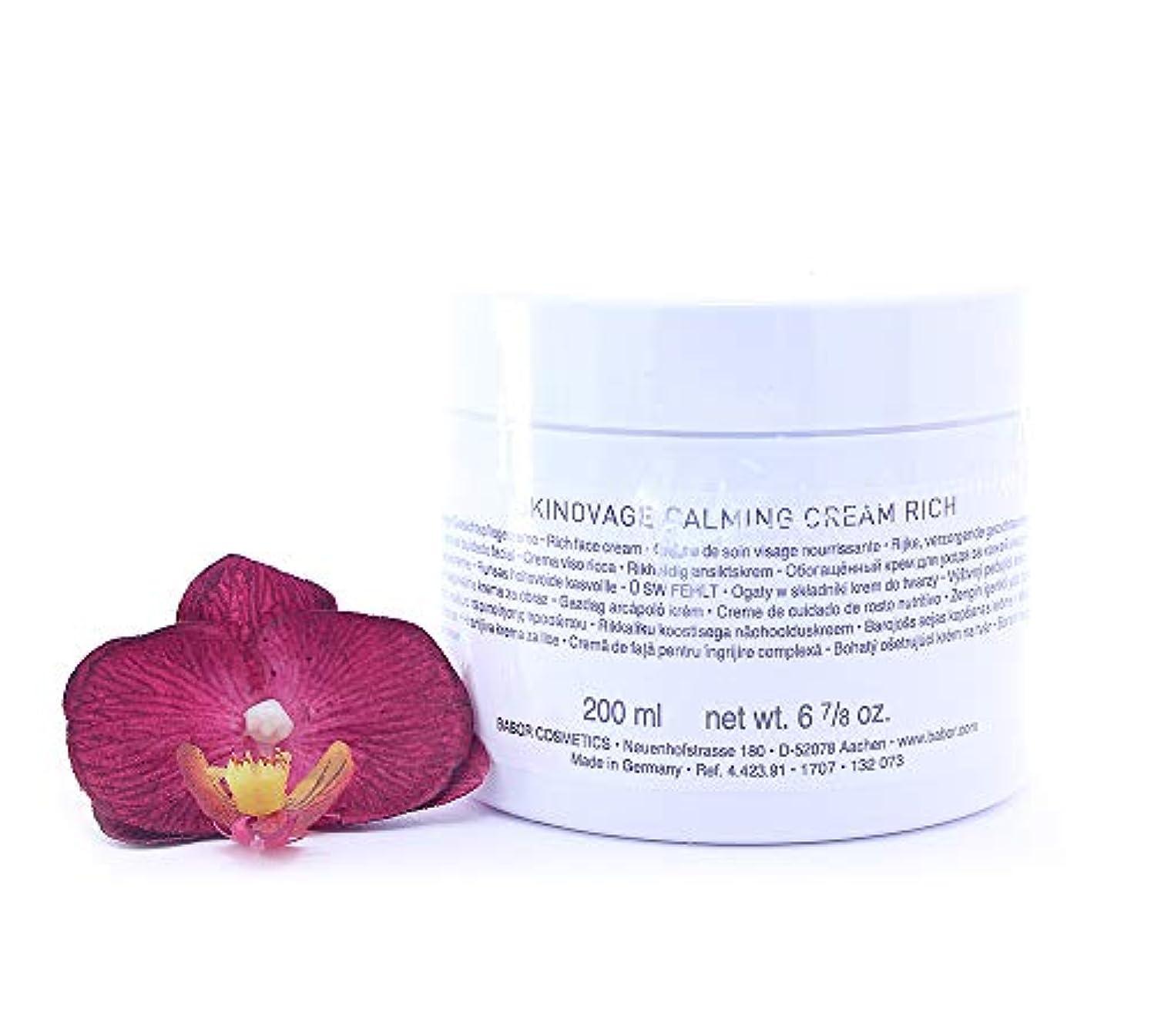 失態樫の木一貫したバボール Skinovage Calming Cream Rich (Salon Size) 200ml/6.7oz並行輸入品