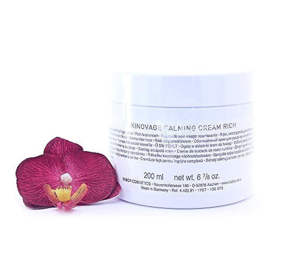 負シュリンク深めるバボール Skinovage Calming Cream Rich (Salon Size) 200ml/6.7oz並行輸入品