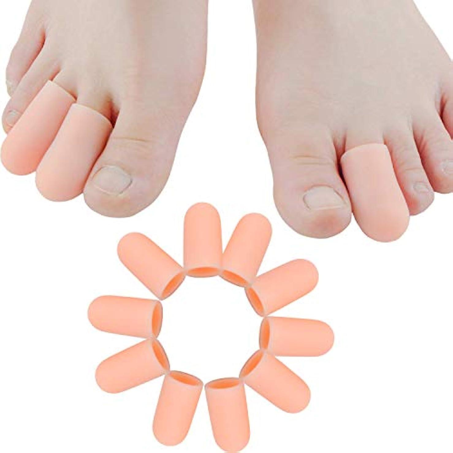 骨髄温度訪問Sumifun 足指サポーター 足指 足爪 保護キャップ シリコンサック 指サック(スキンカラー) (スキンカラー)