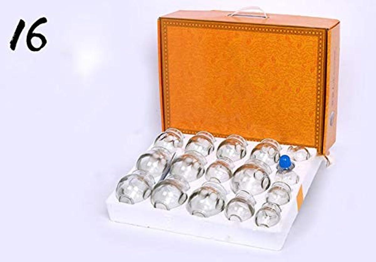 提出するスリッパ公カッピング/ガラスカッピング/増粘火災治療全身倦怠感/フィットネス/健康マッサージ/除湿を低減するために使用さ防爆カッピング/ 16のボトル (Color : White, Size : 16 cans)