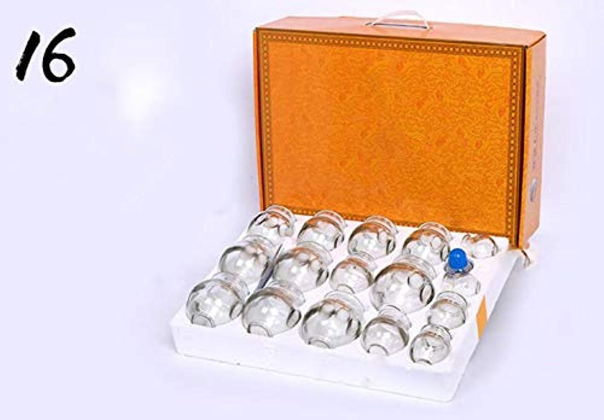 学校教育潜在的な数字カッピング/ガラスカッピング/増粘火災治療全身倦怠感/フィットネス/健康マッサージ/除湿を低減するために使用さ防爆カッピング/ 16のボトル (Color : White, Size : 16 cans)
